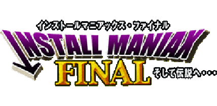 install-maniax-final.png